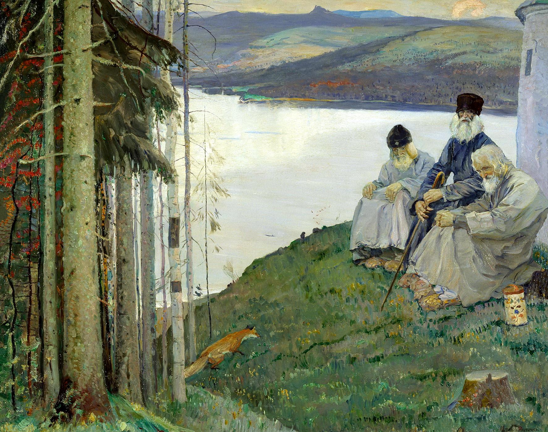 """""""Лисичка"""". 1914"""