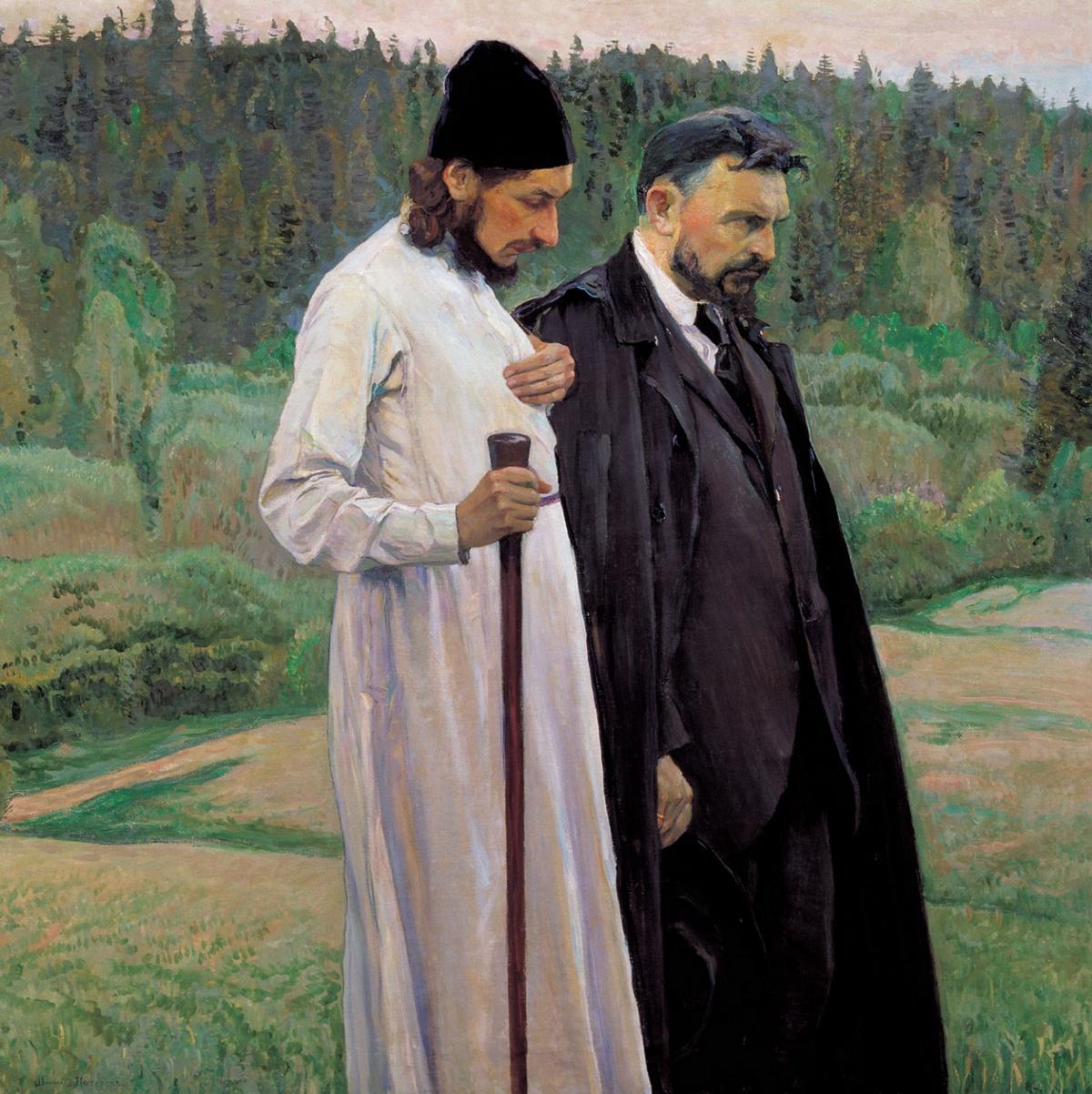 """""""Философы"""". 1917"""