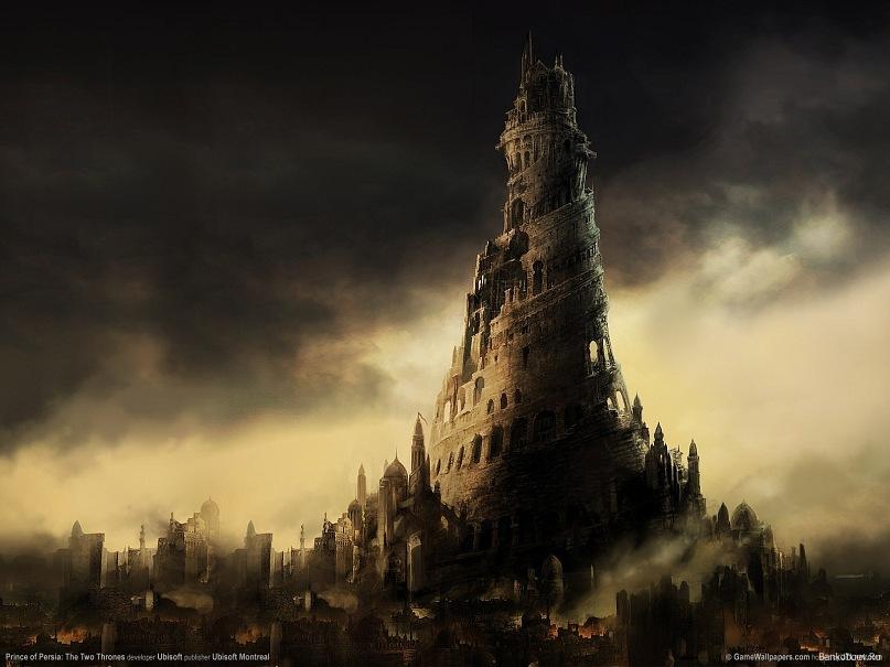 Рафаэль Лакоста. Вавилонская башня