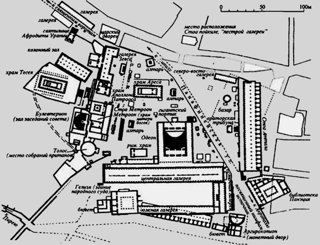 Реконструкция Афинской агоры