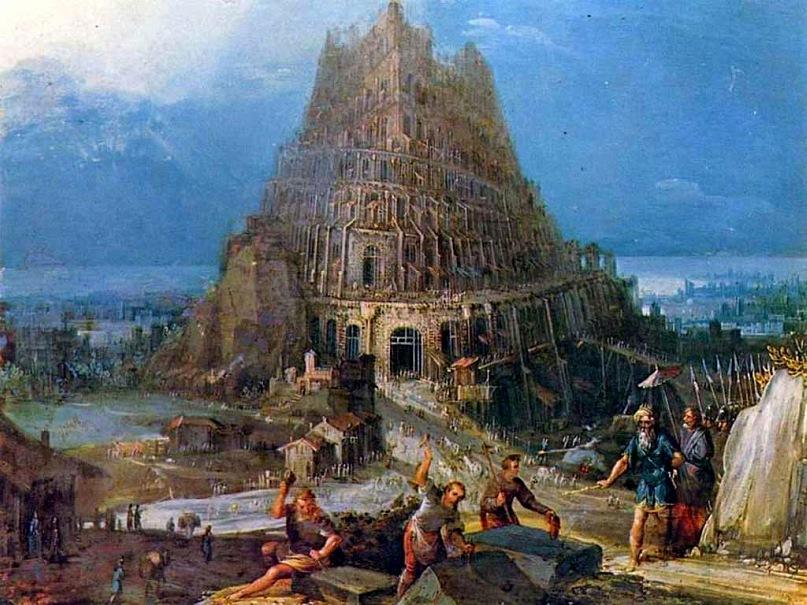Питер Брейгель Старший. Вавилонская башня (Первая).