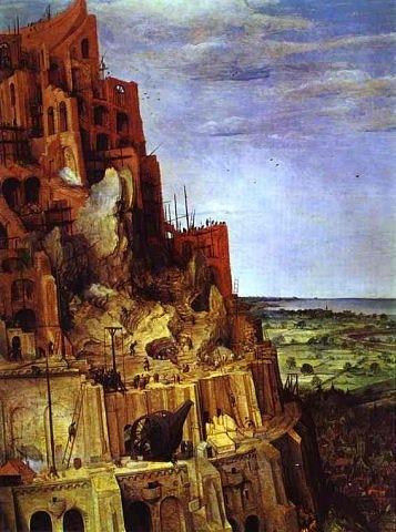 """Питер Брейгель Старший. """"Большая"""" Вавилонская Башня. 1563 г. Фрагмент картины, в котором показано, как возвышается Башня над окружающим ее пейзажем земли и моря..."""