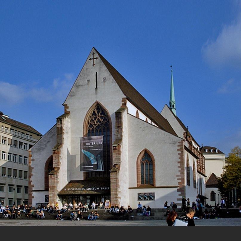 музей Базеля
