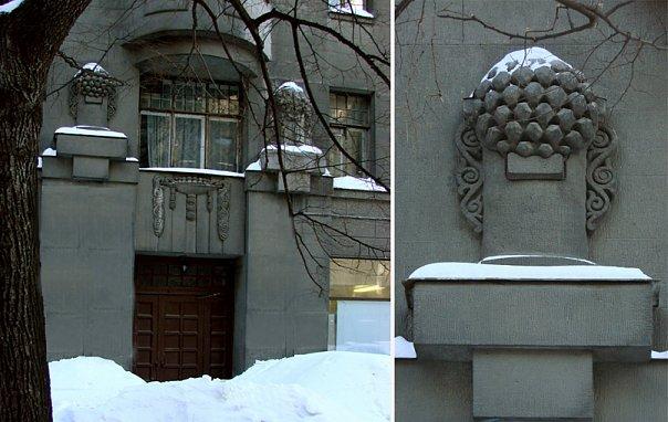 Петербургский модерн