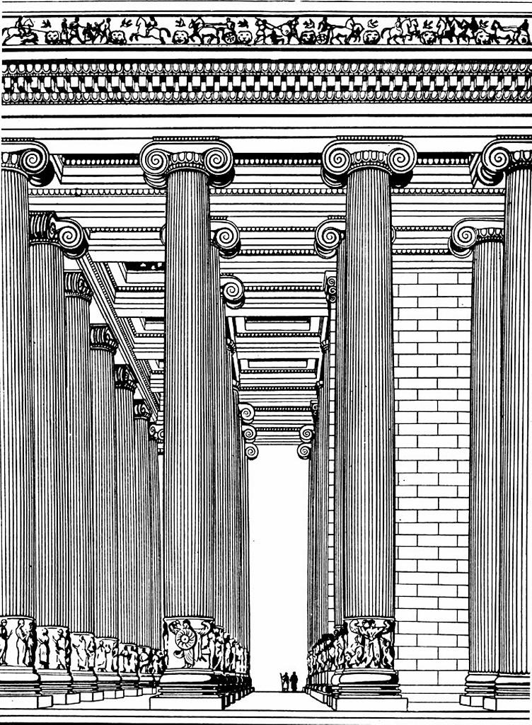 О Делосе и Эфесе