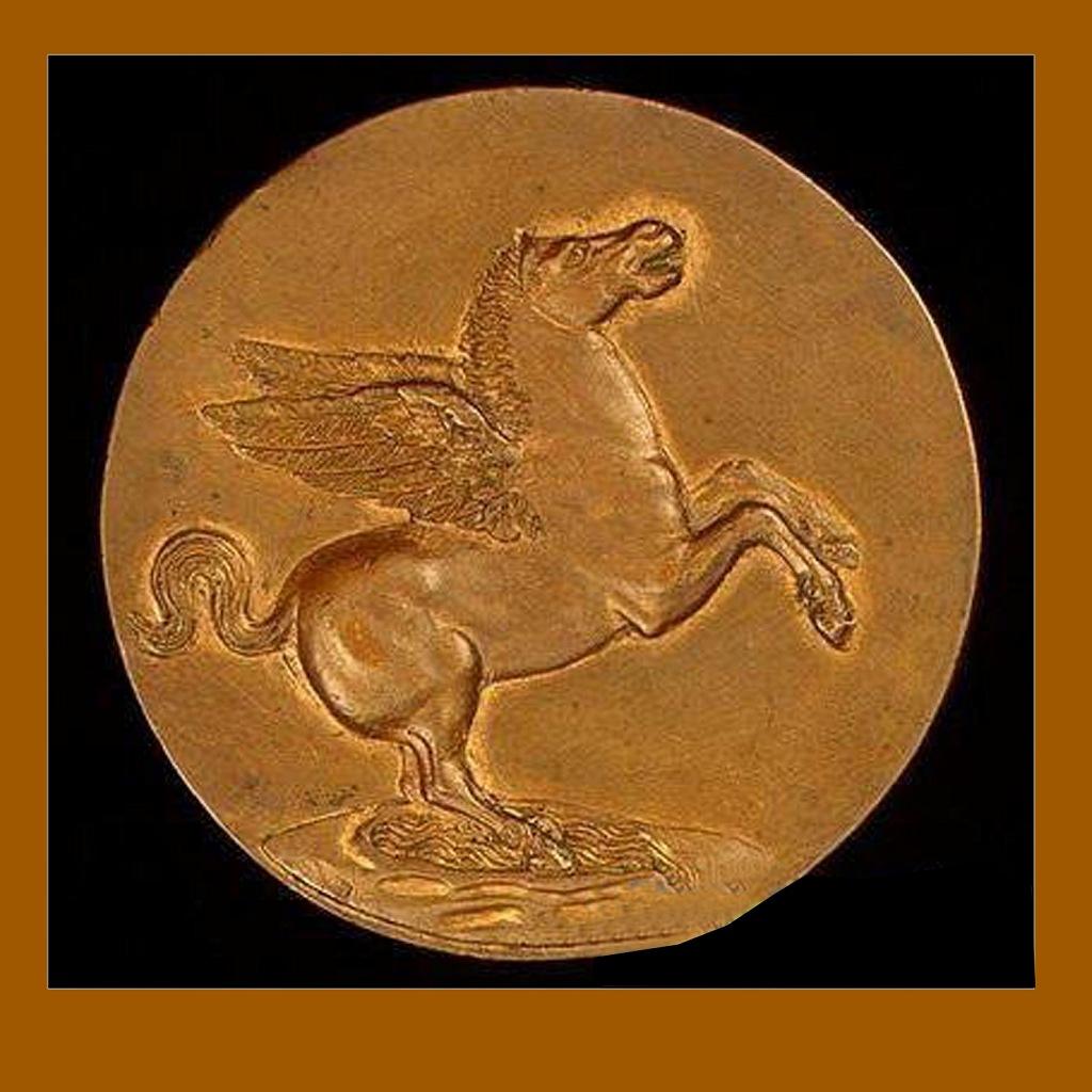 медаль с рельефом Пегаса