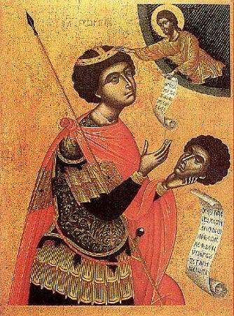 Св. Великомученник Георгий