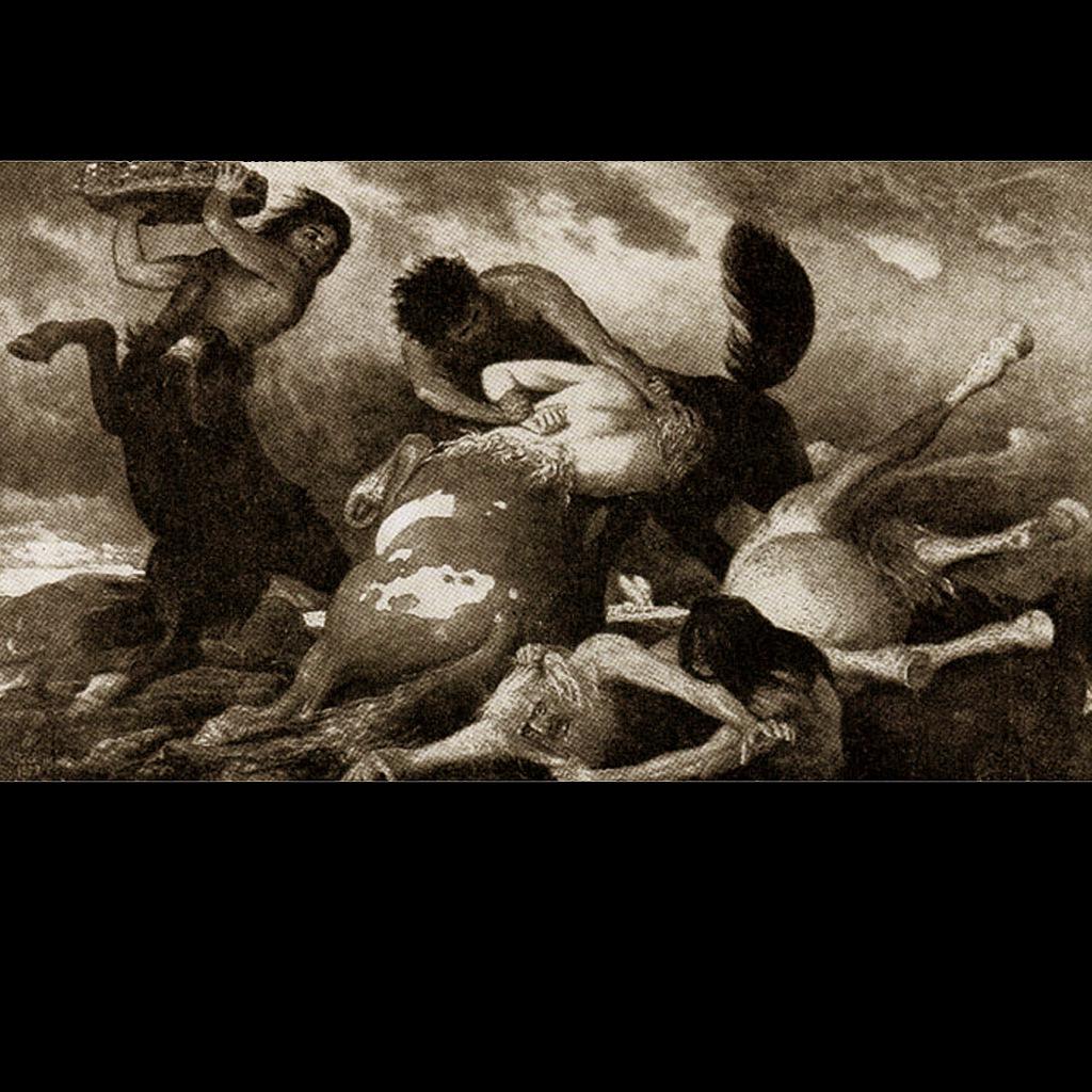 Битва кентавров