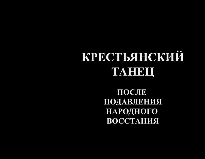 Питер Брейгель