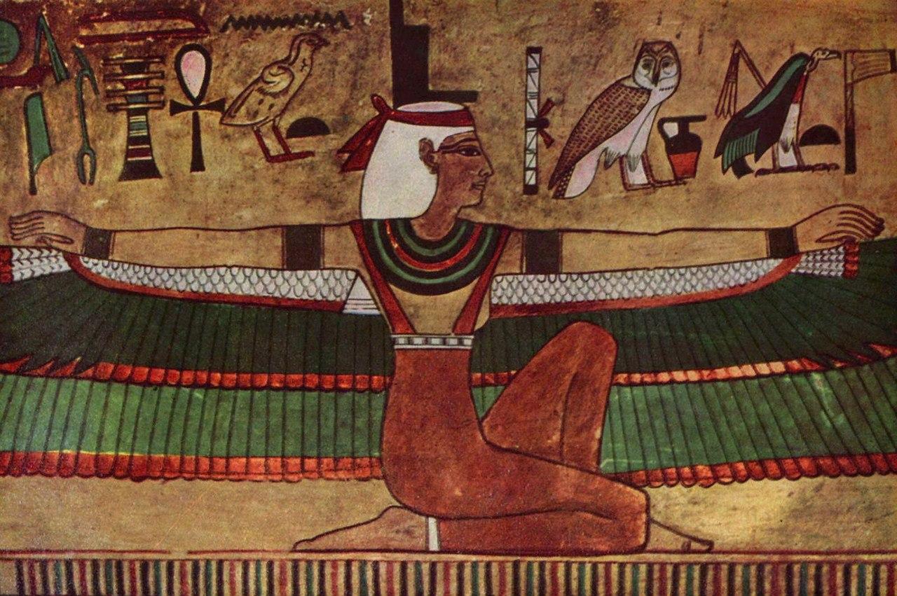 почти египетские картинки название этот