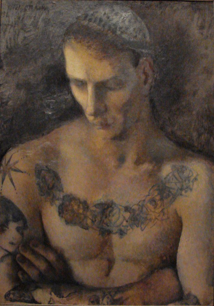 Павел Челищев